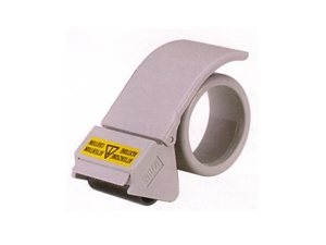 T750 – 48mm Plastic 48mm Tape Dispenser