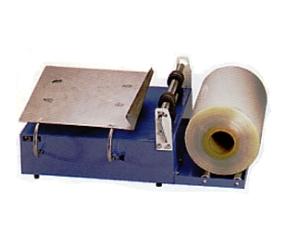 YC800WA – Film Dispenser for centerfold film – 600mm
