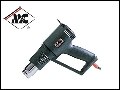 HG1 – Heat Gun for Shrink wrapping – 8Amp / 1500W